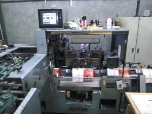 CIMG4381
